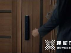 一握即开的飞利浦智能锁,开的到底是什么?