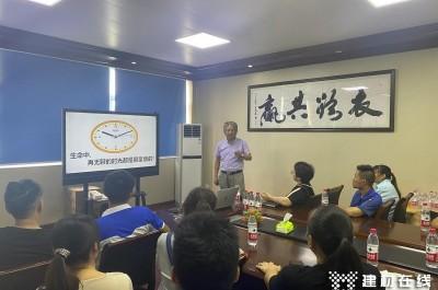 国松晾衣机开展时间管理培训 稳步提升工作效率