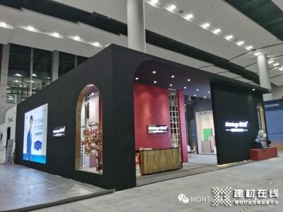 2021广州建博圆满结束,蒙太奇艺术涂料实力领跑