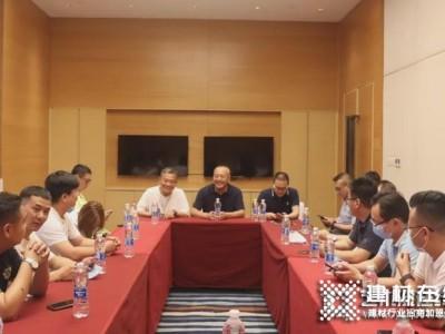 2021年艺术涂料理事会在穗召开:诺莱斯克总经理胡亮出席并发言