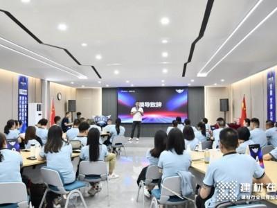 打造营销精英 安格尔举办区域培训会(佛山站)