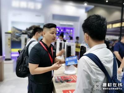 皇家金盾人脸锁2021广州建博会圆满闭幕 明年见!