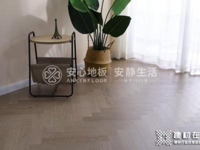 家用木地板选哪种好?看看过来人给的建议