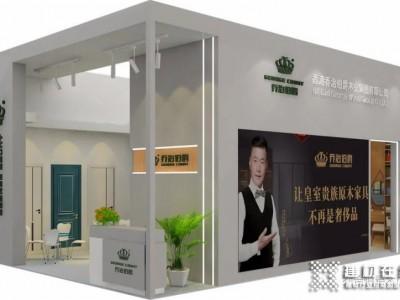 伯爵集团亮相云南建博会,推行整装门墙柜一体化方案