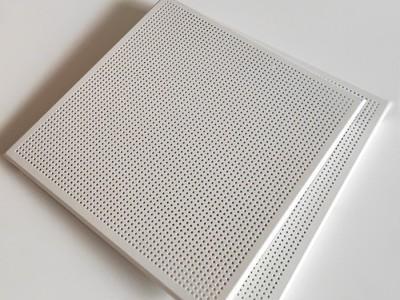 验收铝扣板吊顶材料时应注意的事项