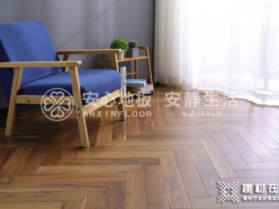 黑胡桃木地板怎么样?黑胡桃木地板价格贵吗?