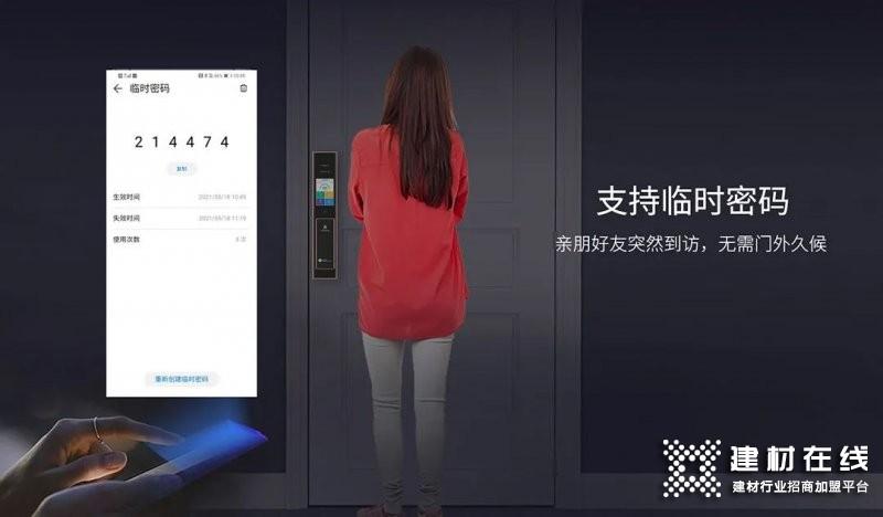 华为商城新品众测——青稞静音全自动智能锁 A7H !_4