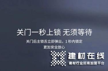 华为商城新品众测——青稞静音全自动智能锁 A7H !_2
