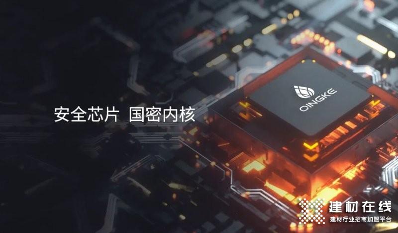 华为商城新品众测——青稞静音全自动智能锁 A7H !_8