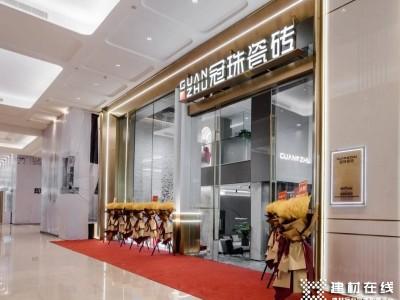 智能科技沉浸式体验,门店探ME走进杭州冠珠