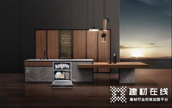 方太2021幸福发布会,以创新科技再造厨电新高度_3