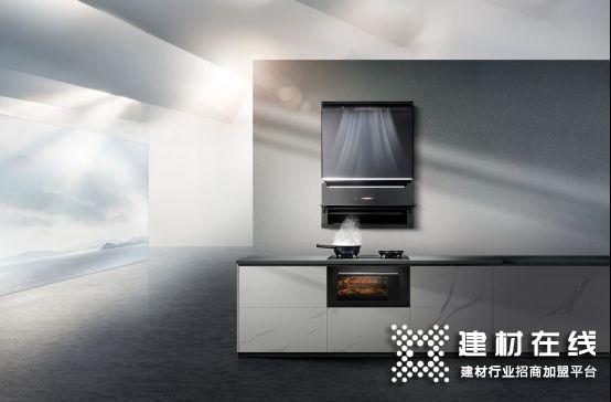 方太2021幸福发布会,以创新科技再造厨电新高度_2