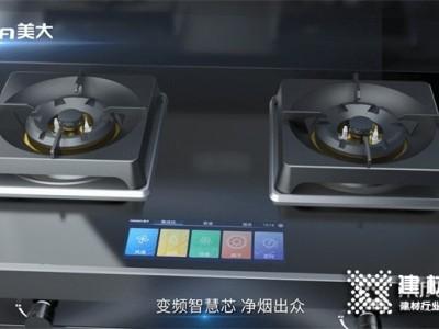 美大荣获12项计算机软件著作权智启变频未来!