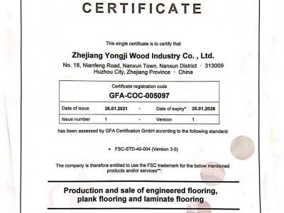 永吉地板获FSC泛欧森林认证、欧盟CE认证