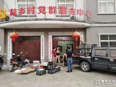 千年舟集团董事长陆铜华助力家乡农副产品销售