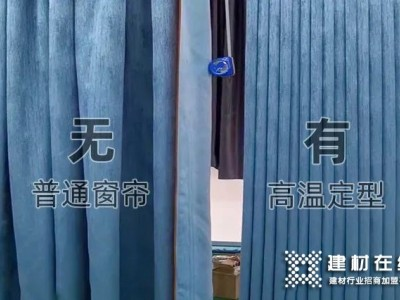 爱漫时睡眠窗帘全球首发丨把握先机,抢占蓝海市场